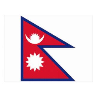 Nepal National Flag Postcard