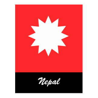 Nepal Post Cards