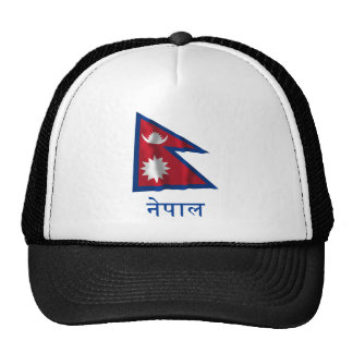 Nepal Waving Flag with Name in Nepali Cap