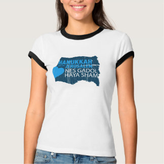 Nes Gadol Haya Sham For Women T-Shirt