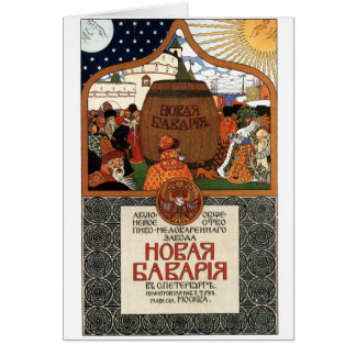 New Bavaria Mead and Beer by Ivan Bilibin Card