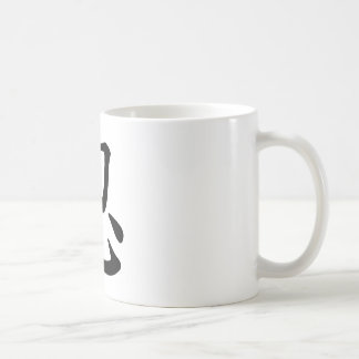 Ninja 忍 - Japanese and Chinese calligraphy Basic White Mug