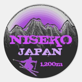 Niseko Japan purple ski art stickers