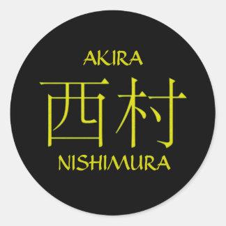 Nishimura Monogram Classic Round Sticker