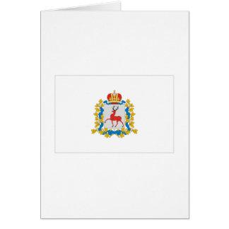 Nizhniy Novgorod Oblast Flag Card