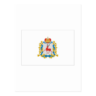 Nizhniy Novgorod Oblast Flag Postcard