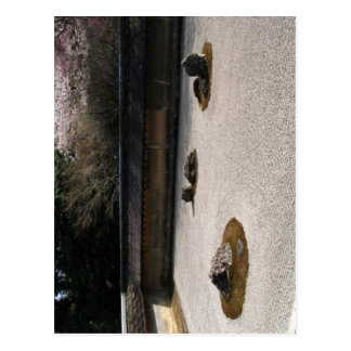 No higher resolution available. RyoanJi-Dry_garden Postcard