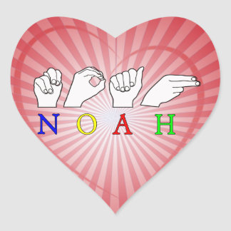 NOAH ASL FINGERSPELLED NAME SIGN HEART STICKER