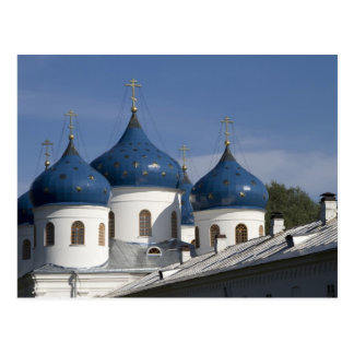 Novgorod the Great, Russia Postcard