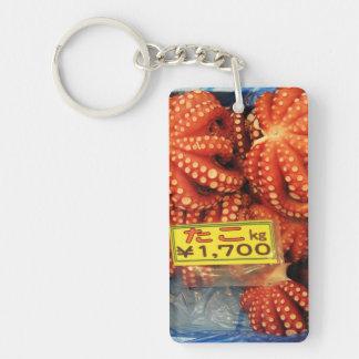 Octopus   Tako たこ Tsukiji Fish Market Double-Sided Rectangular Acrylic Key Ring