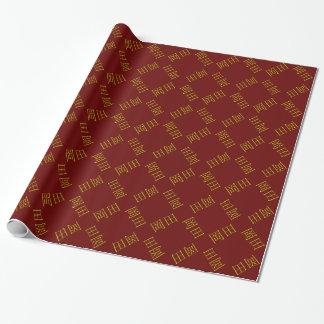 Okada Monogram Wrapping Paper