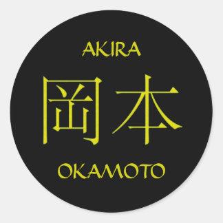 Okamoto Monogram Classic Round Sticker