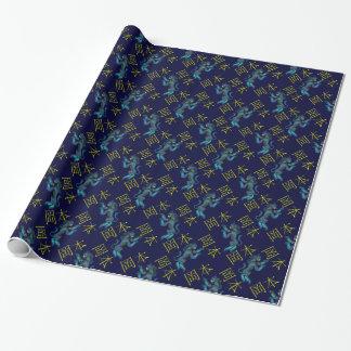 Okamoto Monogram Kirin Wrapping Paper