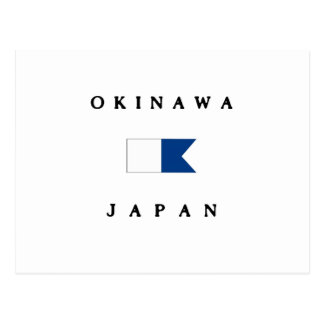 Okinawa Japan Alpha Dive Flag Postcard