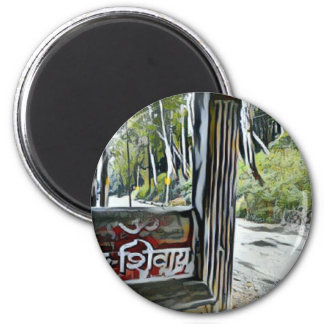 Om Namah Shivay Magnet
