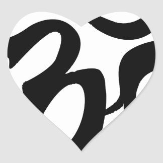 Om Silhouette Heart Sticker
