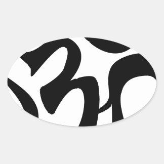 Om Silhouette Oval Sticker