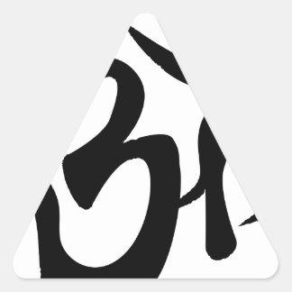 Om Silhouette Triangle Sticker