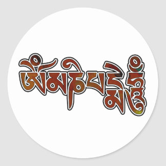 OmManiPadmeHum Classic Round Sticker
