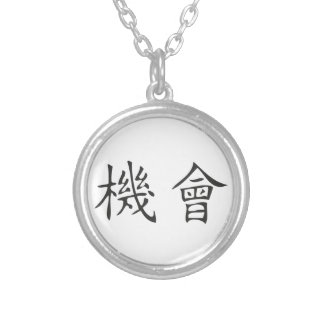 opportunity necklace