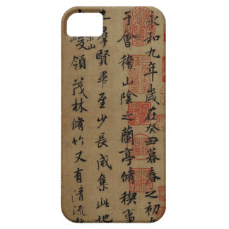 Orient iPhone 5 Cover