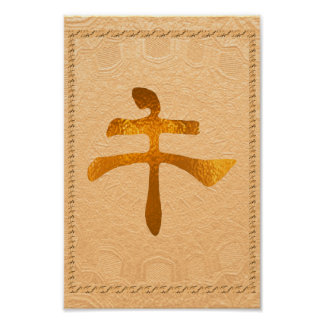ORIENTAL Golden Chinese Posters Poster