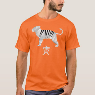 Origami Year of the Tiger T-Shirt