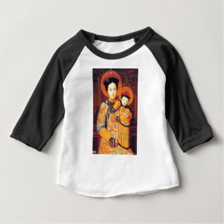 Our Lady of China (中华圣母, 中華聖母) Chinese Virgin Mary Baby T-Shirt