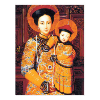 Our Lady of China (中华圣母, 中華聖母) Chinese Virgin Mary Postcard