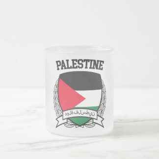 Palestine Frosted Glass Coffee Mug