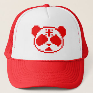 Panda Cult Trucker Hat