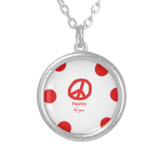 Pashto Language And Peace Symbol Design Silver Plated Necklace