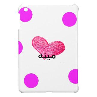 Pashto Language of Love Design iPad Mini Covers