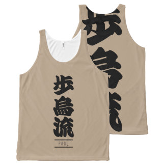 Paul [step crows style] Calligraphy style of All-Over Print Tank Top