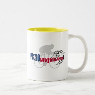 PBA Plano Cycling Logo Texas Shadow gifts Two-Tone Mug