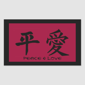 Peace and Love Rectangular Sticker