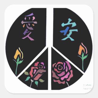 Peace and Love Square Sticker
