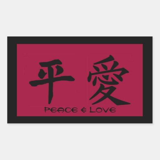 Peace and Love Rectangular Sticker