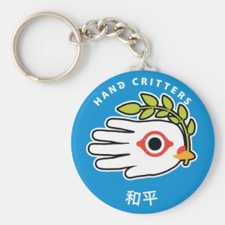 Peace Chinese keychain