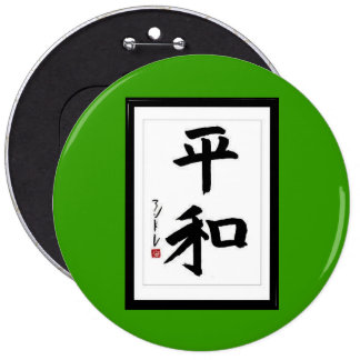 Peace in Japanese kanji characters 6 Cm Round Badge