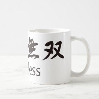 Peerless Basic White Mug