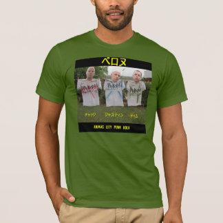 Pelon tshirt