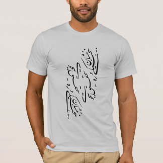 Calligraphy Clothing Apparel
