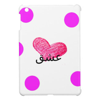 Persian Farsi Language of Love Design iPad Mini Covers