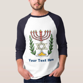 Persian Magen David Menorah T-Shirt