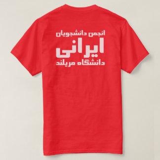 Persian Student Association - Baltimore T-Shirt