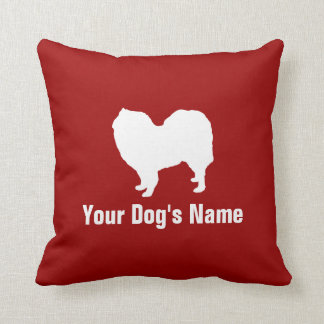 Personalized Samoyed サモエド Cushion
