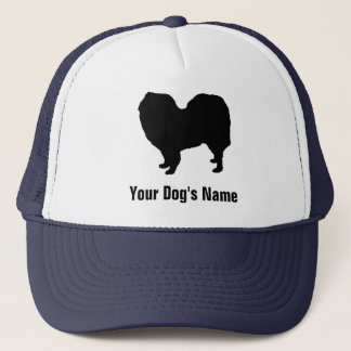 Personalized Samoyed サモエド Trucker Hat