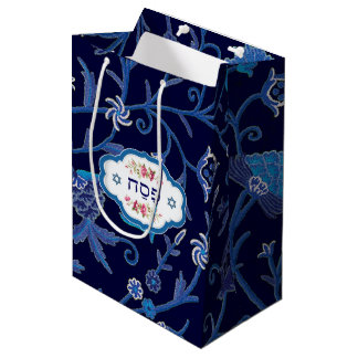 """""""Pesach"""" Hebrew Text Design Passover Gift Bags"""