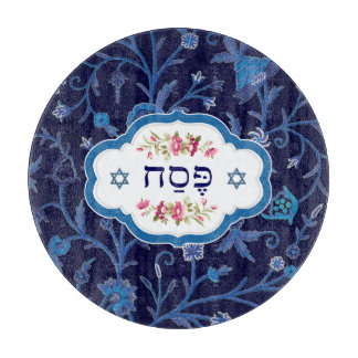 """""""Pesach"""" Hebrew Text Passover Glass Cutting Board"""